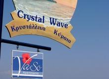 crystalwave20110015